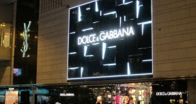 D&G Boutique