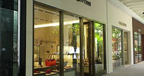 Sergio Rossi Boutique