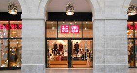 UNIQLO Store